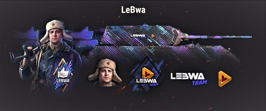 LeBwa-team