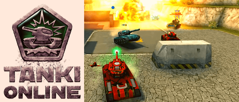 tank-online