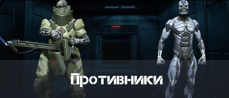 Противники миссия Восход Варфейс