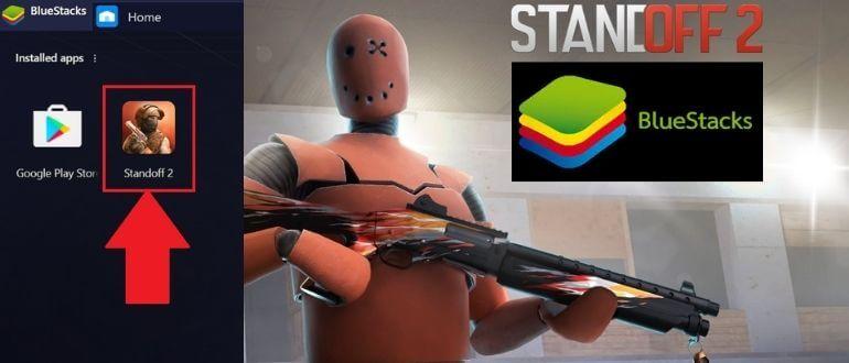 Standoff 2 На пк Как играть