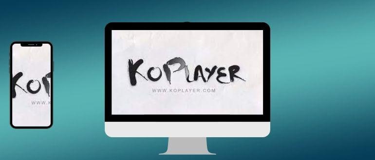 Андроид Эмулятор на пк Koplayer